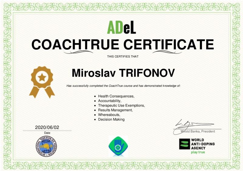 Мирослав Трифонов сертифициран от WADA