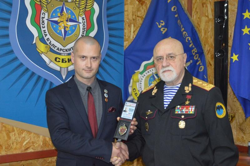 М. Трифонов в Съюза на българските командоси